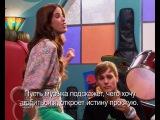 Виолетта_Violetta _-_ 1 сезон 52 Серия На Русском 104.9МБ С телефона