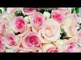 «ор» под музыку Ирина Аллегрова - С днём рождения. Picrolla