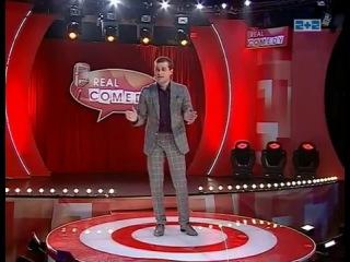 �� �������� - ���� ����� ������ - Comedy club 2013 ua